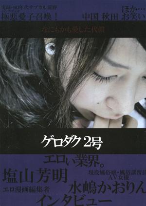 b0081843_169559.jpg