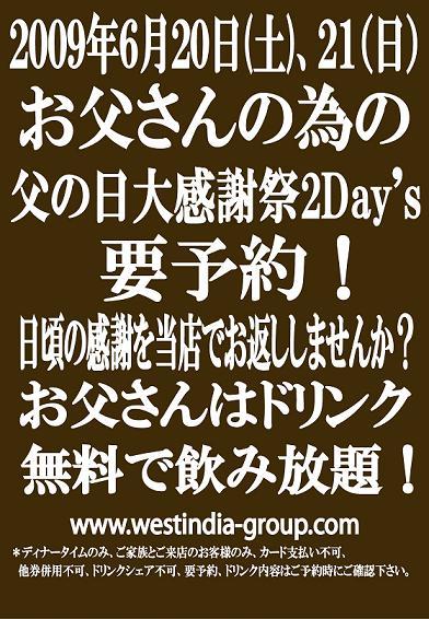 父の日を祝う_b0133848_18313580.jpg