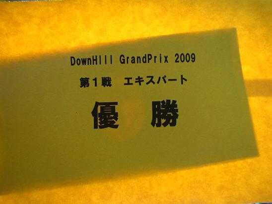 b0164252_20255365.jpg
