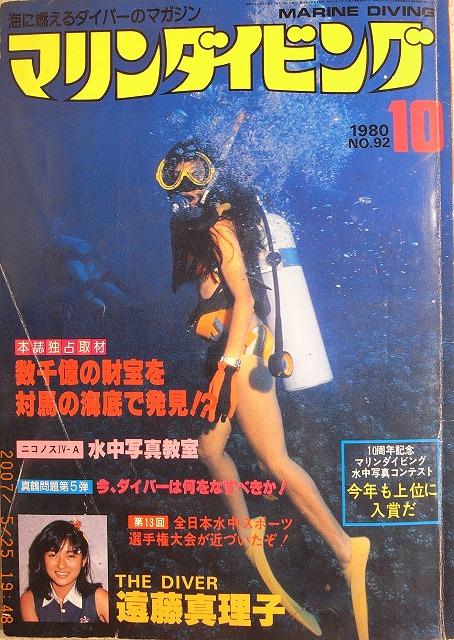 【画像】1980年代の日本の風景写真を貼りまくる : こころのそくほう|秘密の扉 夢を現実へと導