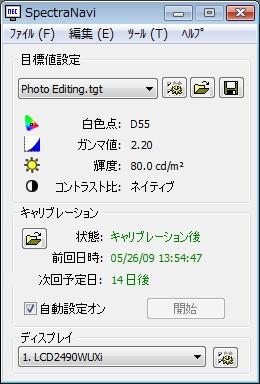 f0148962_14111029.jpg