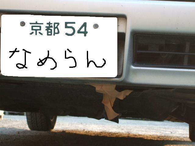 f0142070_22363656.jpg