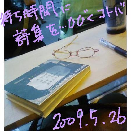 d0066192_1845192.jpg
