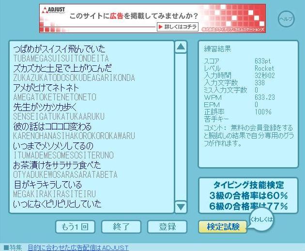 c0111695_22273748.jpg