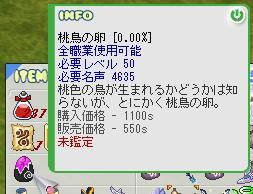 b0182599_1255590.jpg