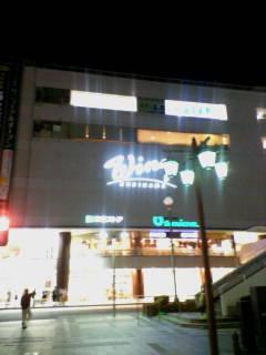 久里浜商店会協同組合総会_d0092901_22161884.jpg