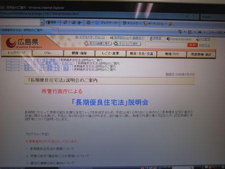 b0122502_1022011.jpg