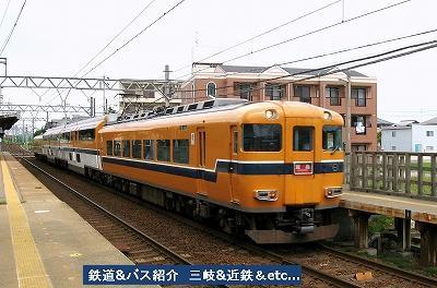 VOL,1097  『5/24 JR・近鉄 撮影 Ⅱ』_e0040714_2229592.jpg