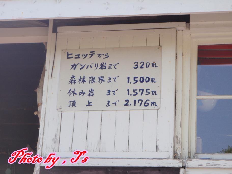 f0147821_18303248.jpg