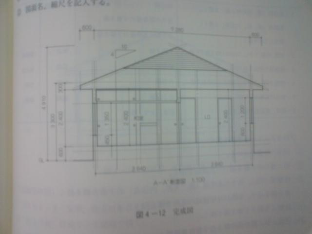 b0178322_16583237.jpg