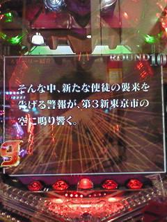f0065228_76430.jpg
