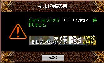 f0152131_0422486.jpg