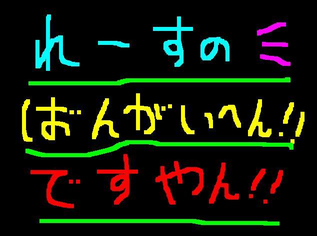 f0056935_9561081.jpg