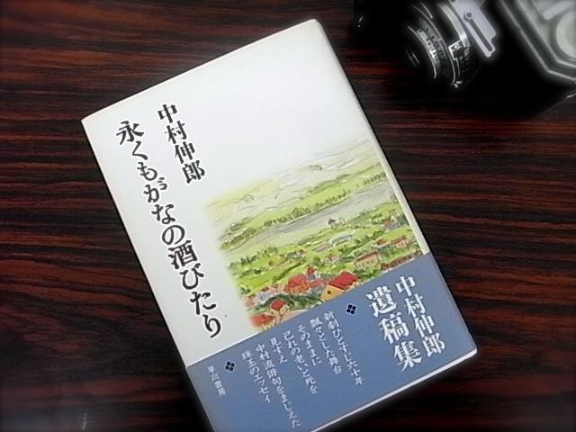 b0019140_19485314.jpg