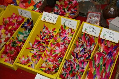 春のお菓子_b0168840_2033459.jpg