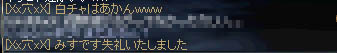 b0182640_20432132.jpg