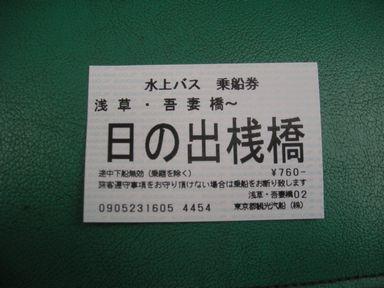 d0079440_21552036.jpg