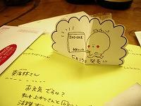 b0087842_2033592.jpg