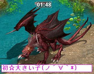f0140642_22274141.jpg