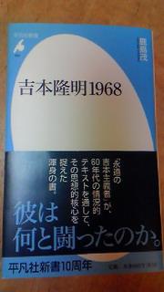 f0189246_2031226.jpg