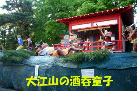 d0070047_16253767.jpg