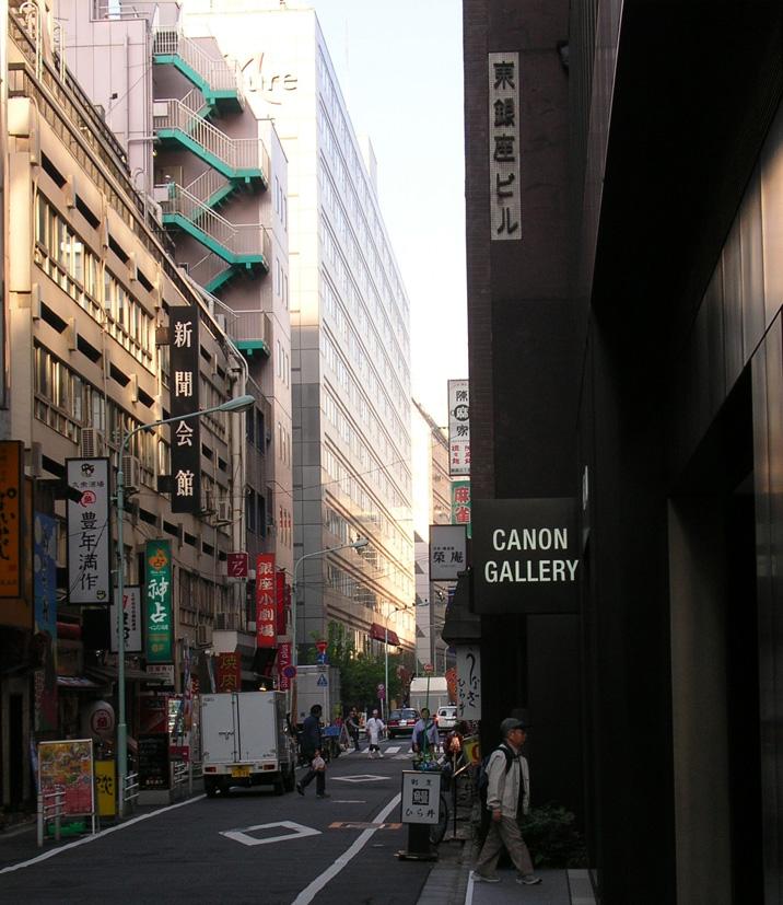 東京事務所 引越_e0127948_19461362.jpg