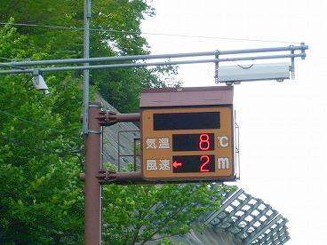 【出撃レポ42 2009.5.25】 かぐらLAST WEEK 08/09シーズン終了@かぐら_e0037849_22462985.jpg
