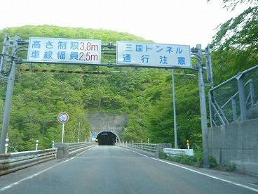 【出撃レポ42 2009.5.25】 かぐらLAST WEEK 08/09シーズン終了@かぐら_e0037849_22464535.jpg