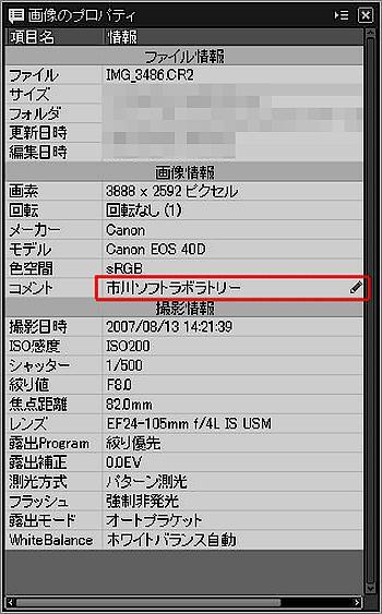 d0150752_14305858.jpg