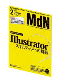 月刊『MdN』掲載---aquinon_f0196753_202396.jpg