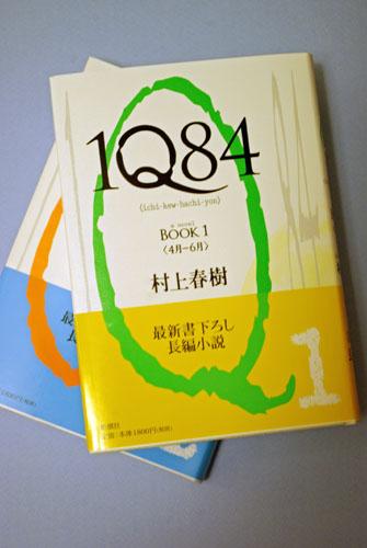 f0012154_1995939.jpg