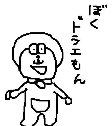 d0022756_1682324.jpg