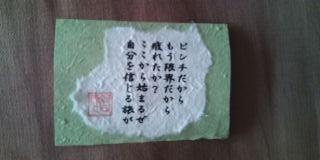 c0176257_871670.jpg
