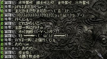 c0107459_2213418.jpg