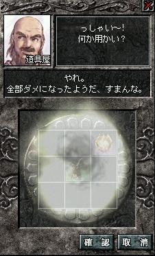 c0107459_22492271.jpg