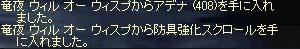 b0048563_17583316.jpg