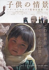 子どもの情景_f0139963_2155337.jpg
