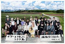 喜劇 日本映画頂上決戦~銀幕の掟をぶっとばせ!~_c0189469_193550.jpg