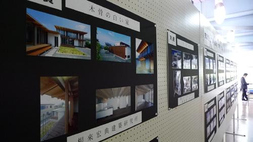 茨城建築文化賞_d0021969_60281.jpg