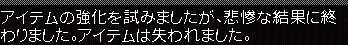 d0097169_20583992.jpg