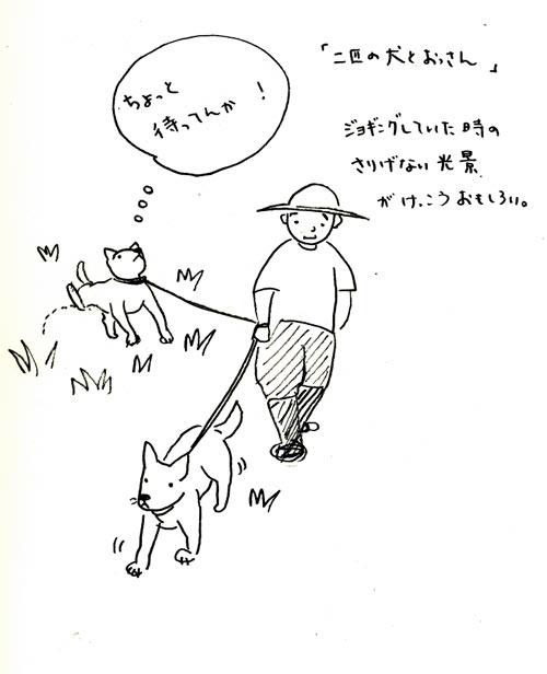 5/26(火)本日の運動_f0072976_101950.jpg