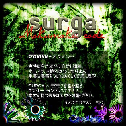 c0182180_18255559.jpg