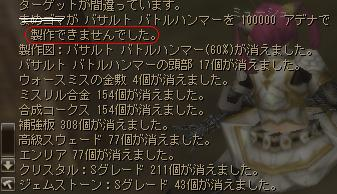 c0151483_705235.jpg