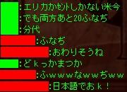 f0034191_16472825.jpg