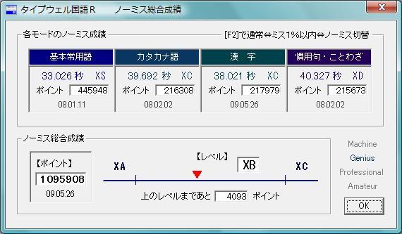 c0111695_18392678.jpg