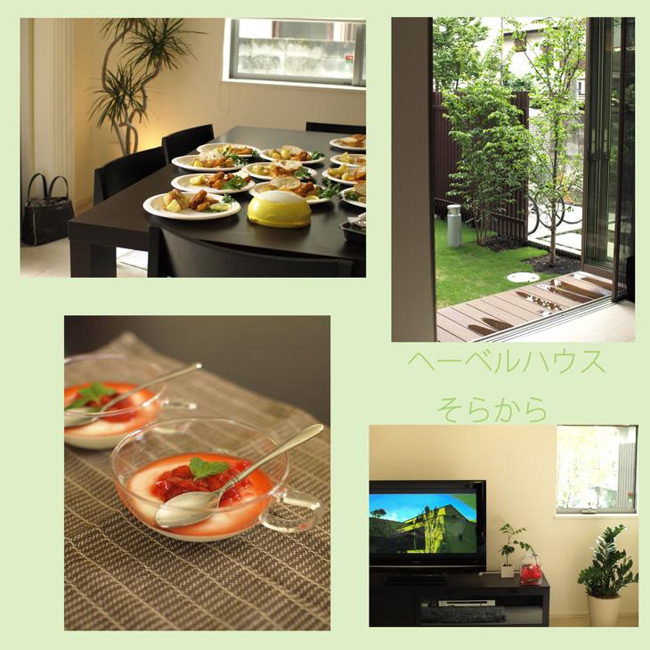 へーベルハウス・料理教室♪_d0144095_045435.jpg