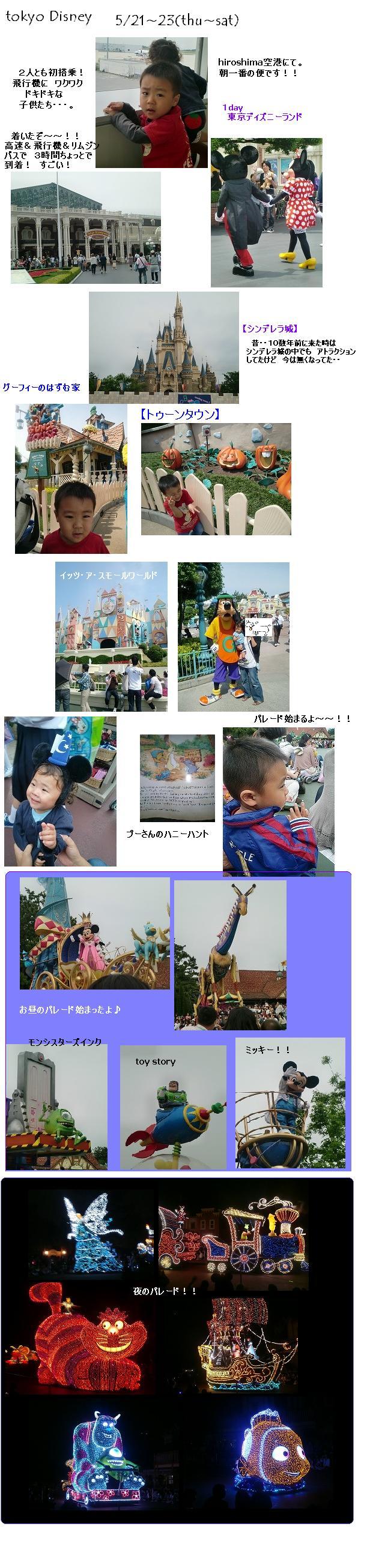 c0142898_6462460.jpg
