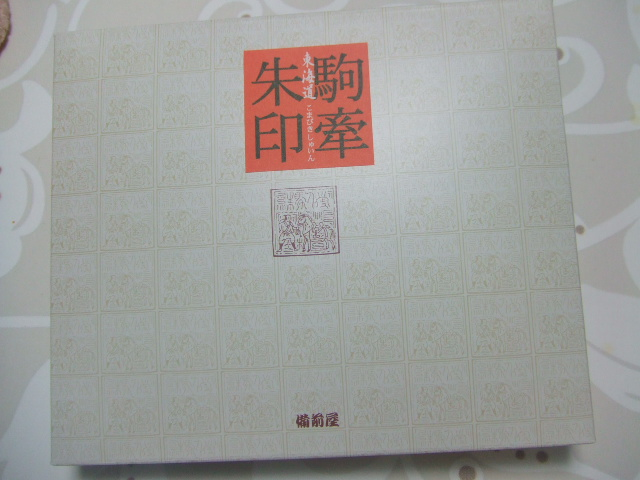f0076001_223522.jpg