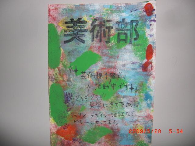 f0164104_5585964.jpg