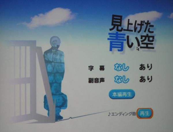 三芳町人権教育推進協議会_d0130714_22391114.jpg